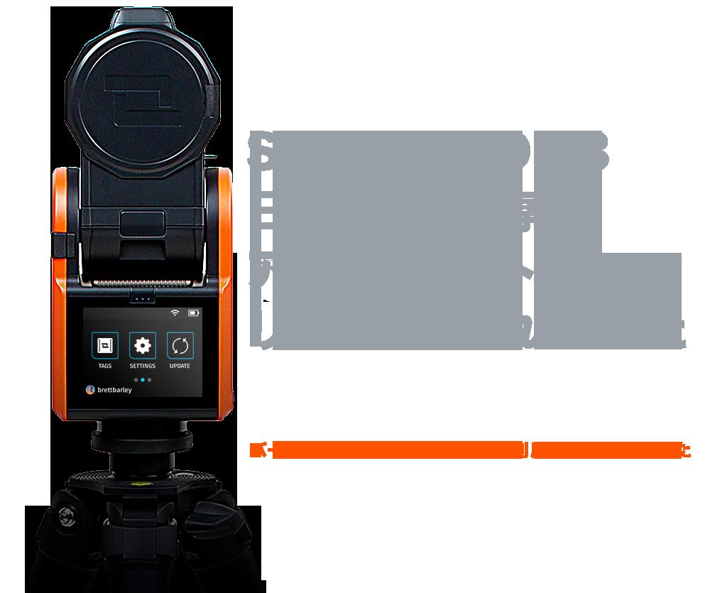 SOLOSHOT3 アップデートニューズ ver3.2.15 JAPAN